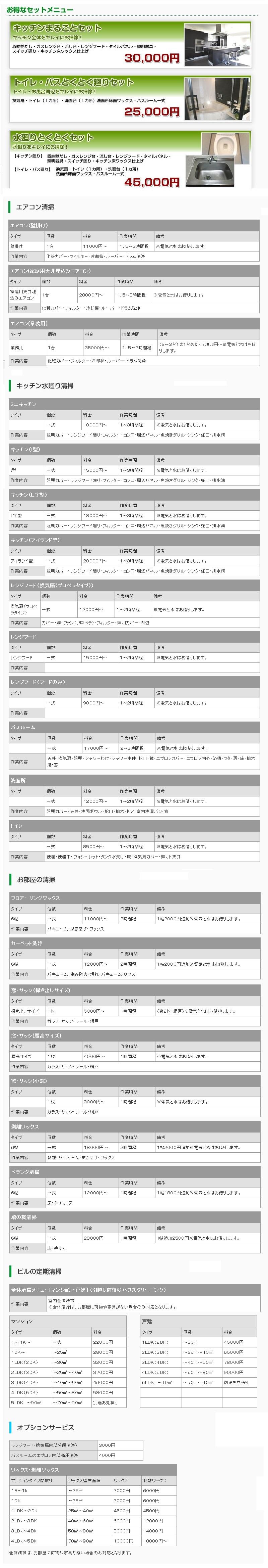 20150207-kyanpen-kishimoto.jpg