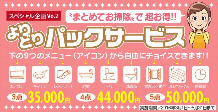 201603_kishimoto_2_2.jpg