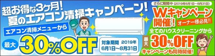 201906_kishimoto_m.jpg