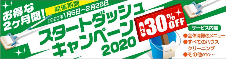 202001.jpg