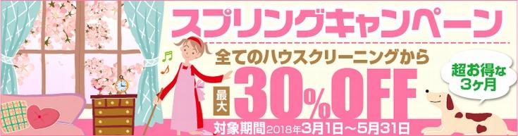 kishimoto-bana-03-M.JPG