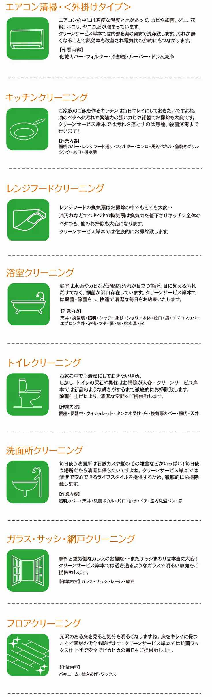 kishimoto_pac_2.jpg